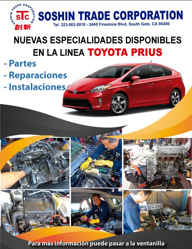 Toyota Prius – Nuevas especialidades disponibles en la linea