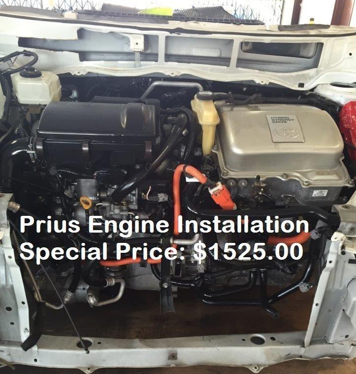 Precio especial de Noviembre – Prius instalación del motor