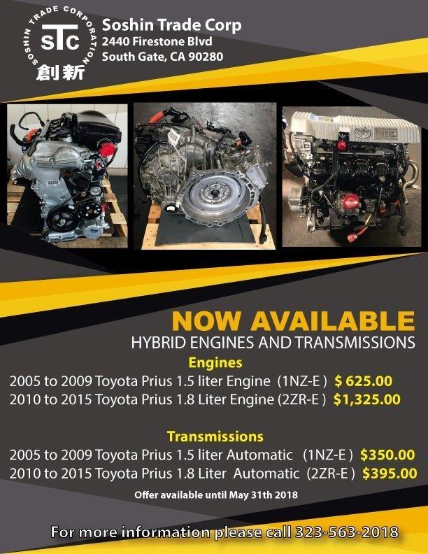 2005-2015 Prius Motores and Transmisiones